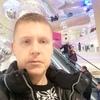 Евгений, 31, г.Бердянск