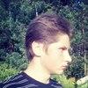 Саша, 24, г.Любань
