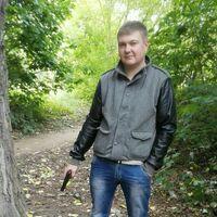Иван, 29 лет, Рыбы, Москва