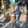 Mariia, 45, г.Львов