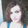Анна, 29, г.Арамиль