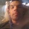 valdimar, 33, Sharhorod