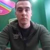 Никита, 21, г.Макеевка