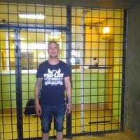 саргей, 34 года, Дева, Москва
