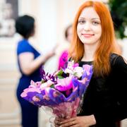 Ляля, 30, г.Москва