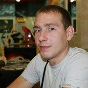 Евгений 32 Североуральск