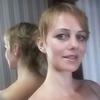 Анна Tachyglossus, 37, г.Сморгонь