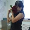 Виктория, 36, г.Бишкек