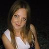 Анастасия, 29, г.Ярославль