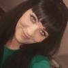 Светлана, 35, г.Великий Новгород (Новгород)