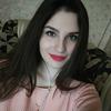 Марина, 22, г.Ангарск