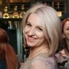 Ольга, 34, г.Ярославль