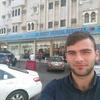 Ferhat Arslan, 24, г.Нью-Йорк