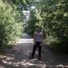 Evgen, 24, Мелітополь