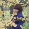 Екатерина Сергеевна, 22, г.Холм-Жирковский