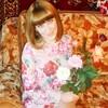 Оксаночка, 27, г.Бийск