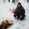 steStepan, 38, Zakamensk