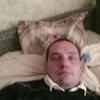 Михаил, 29, г.Запорожье