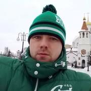 Anbrei Obrijanu 31 Кишинёв