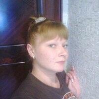 Лилия, 25 лет, Стрелец, Бабушкин