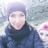 Светлана, 29, г.Бережаны
