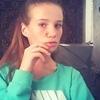 Маша, 20, г.Николаев