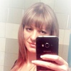 Diana, 30, г.Киев