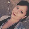 Диана, 18, г.Ялта