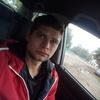 Dmitriy, 25, Bakhmach