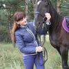 Софья, 32, г.Саранск