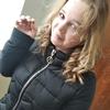 Анна, 25, г.Краснокамск