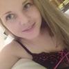 Виктория, 20, г.Улан-Удэ