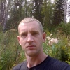 Александр, 35, г.Анжеро-Судженск