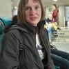 Ангелина Романова, 25, г.Дубна