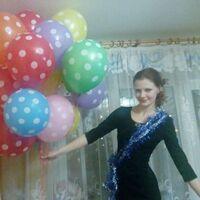 Марина, 31 год, Лев, Москва