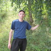 ДМИТРИЙ, 31, г.Димитровград