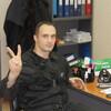 Игорь, 41, г.Северск