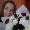 Яна, 31, г.Екатеринбург