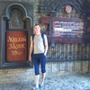 Maksim, 24, Біловодськ