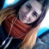 Анастасия, 16, г.Полтава