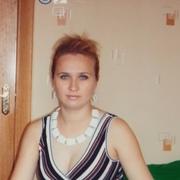 Луиза 30 Санкт-Петербург