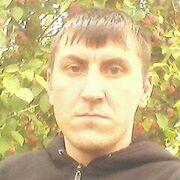 Дима 35 Саратов