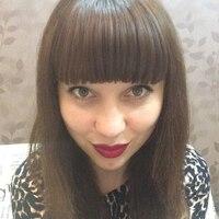 Алена, 28 лет, Стрелец, Харьков