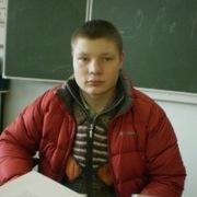 Воронков 29 Новосибирск