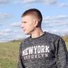 Артём, 28, г.Мариуполь