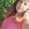 Ксения, 17, г.Венгерово
