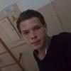 Иван, 19, г.Дальнегорск