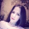 Ольга, 20, г.Могилёв
