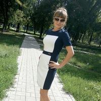 Анна, 34 года, Рак, Покровск