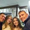 Саня, 28, г.Киев